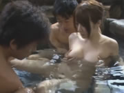 Japanese Mixed Bathing Threesome Uncensored